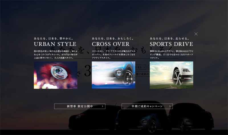 daihatsu-and-publish-a-teaser-site-of-the-new-mini-car20150803-1