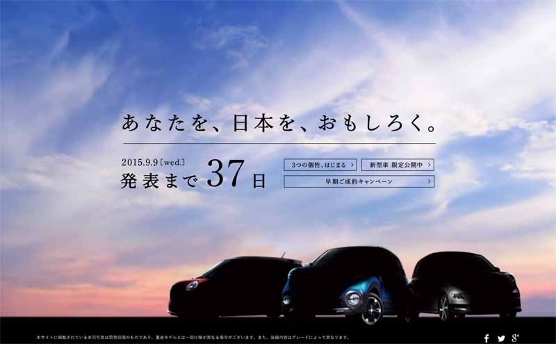 daihatsu-and-publish-a-teaser-site-of-the-new-mini-car20150803-2