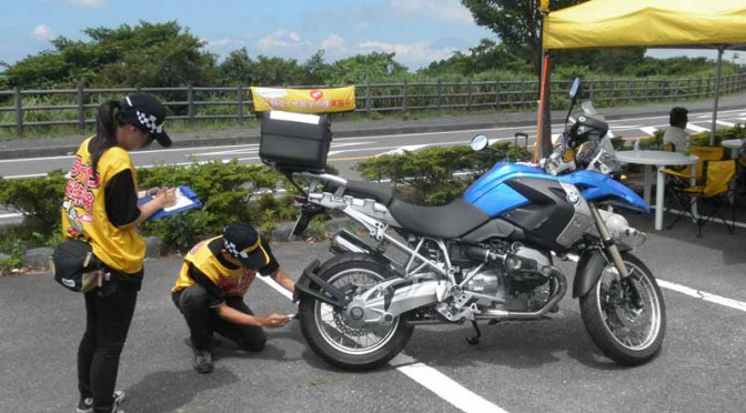 dunlop-report-national-tire-safety-inspection-result20150821-1