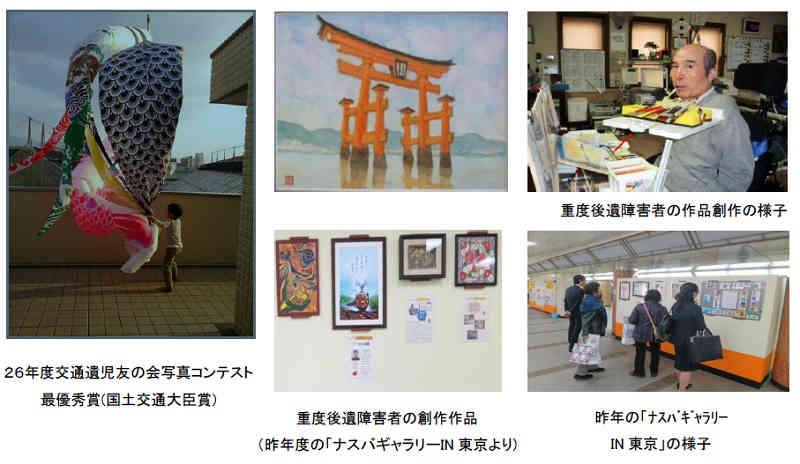 eggplant-bus-gallery-in-tokyo-nihonbashi-mitsukoshi-head-office-held-in-front-main-building-basement-doorway20150812-1