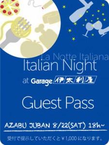 garage-italia-italian-market-italian-night-in-azabu-juban-festival-held20150816-4