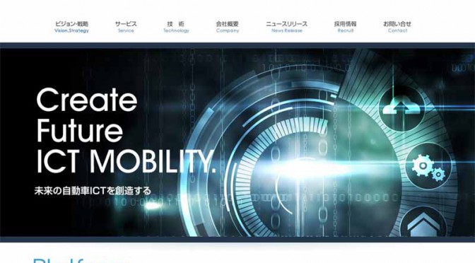 gms-automotive-iot-a-third-party-allocation-of-new-shares-to-implementation20150808-1