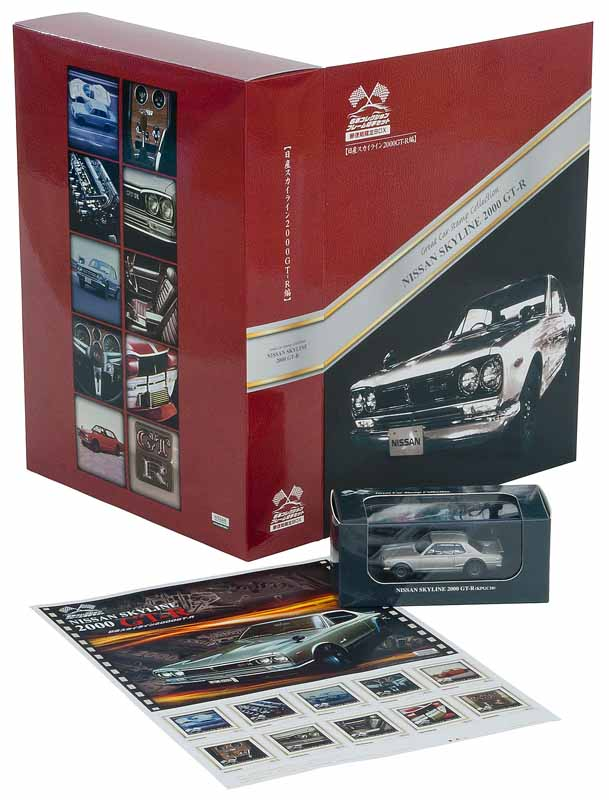 great-car-collection-frame-stamp-set-nissan-skyline-2000gt-r-edition-sales-start20150806-3