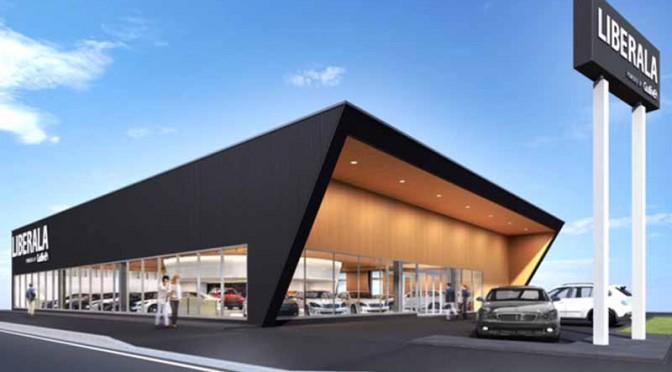 ガリバー、敷地面積最大級の輸入中古車専門店「LIBERALA札幌白石」誕生
