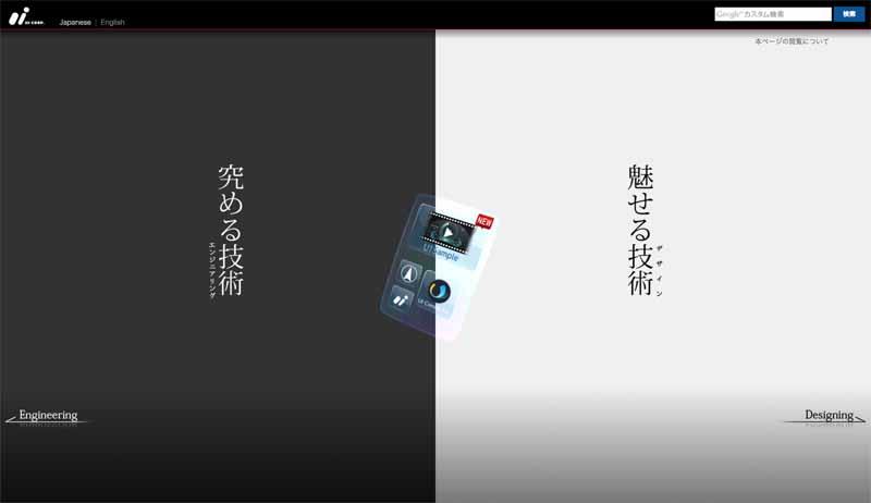 hi-to-the-strategic-alliance-of-korea-obigo-inc-and-automotive-industry-solutions20150827-1