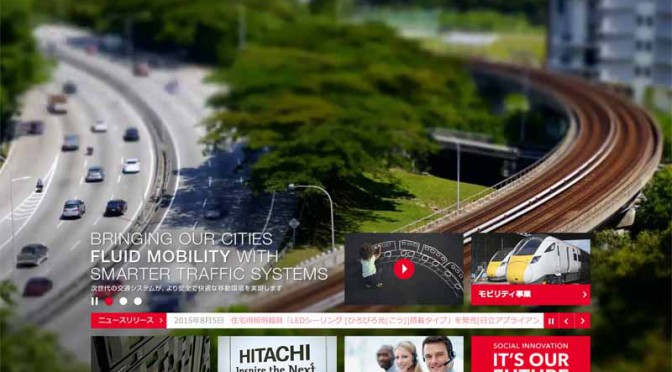 日立製作所とニッセイコム、トヨタ向けに特許情報提供サービスを開始