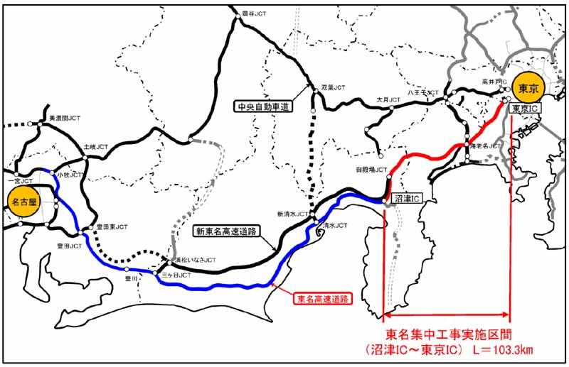 intensive-construction-in-autumn-2015-tomei-expressway-tokyo-ic-numazu-ic-11-1627-20150817-1