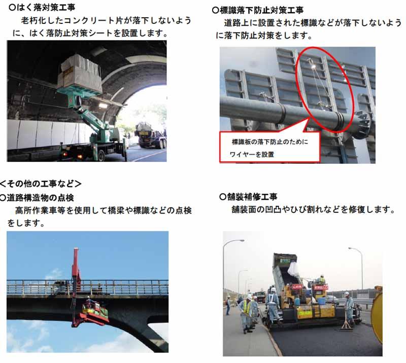 intensive-construction-in-autumn-2015-tomei-expressway-tokyo-ic-numazu-ic-11-1627-20150817-2