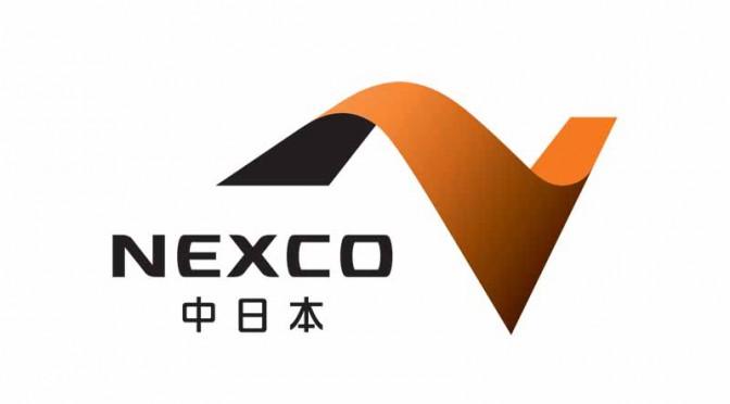 NEXCO中日本・2015年秋、東名高速道路(東京IC~沼津IC)で集中工事11/16〜27