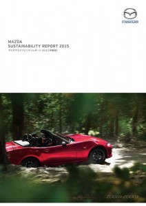 issued-mazda-the-sustainability-report-2015-and-annual-report-201520150831-2