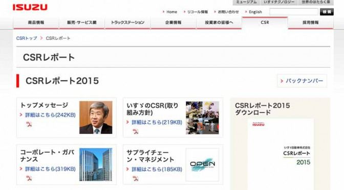 isuzu-and-publish-a-csr-report-201520150830-1