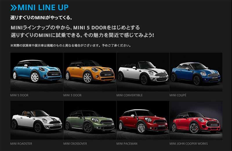 meet-mini-test-drive-caravan-carried-out-in-kagoshima-opsia-misumi-8-29-30-20150829-5