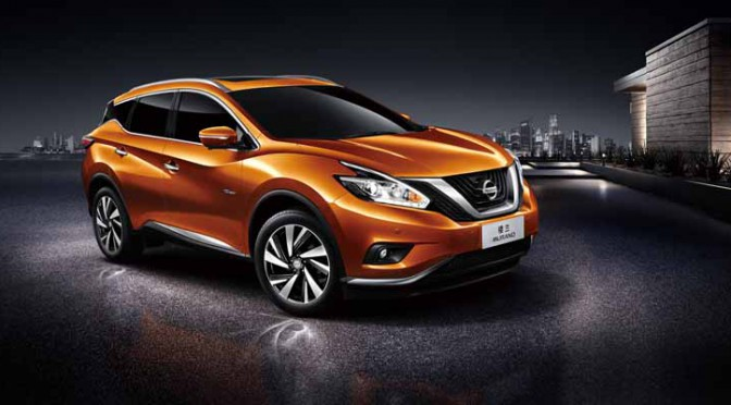 nissan-motor-co-ltd-and-launched-a-new-murano-hybrid-in-china20150819-7