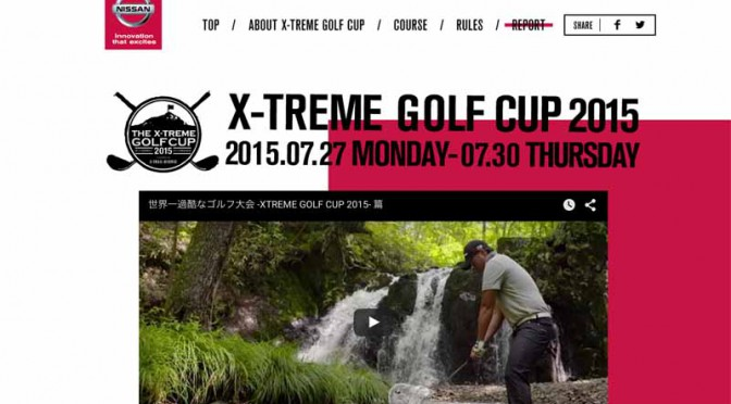 nissan-to-publish-a-recording-image-of-x-trail-has-supported-x-treme-golf-cup-201520150828-2