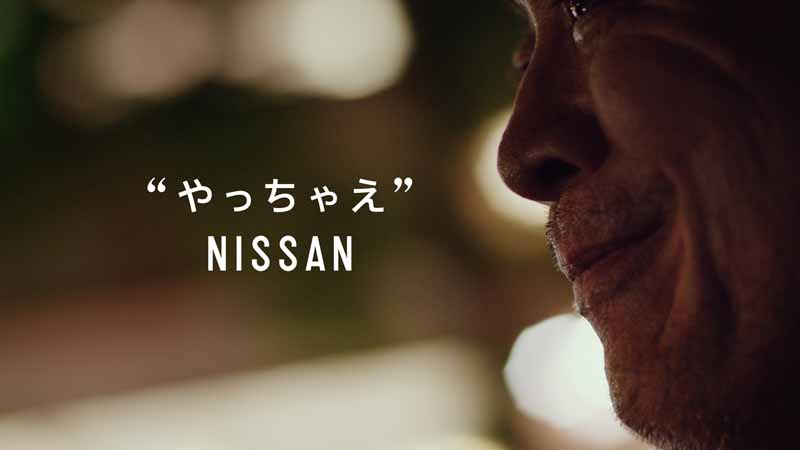 nissan-to-start-a-new-brand-communication-with-the-theme-of-challenge20150821-2