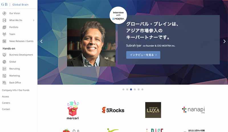 of-3d-printer-platform-kabuku-funding-of-about-400-million-yen-from-the-global-brain20150831-5