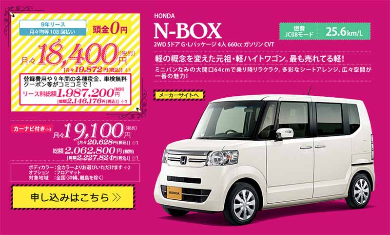 orix-your-car-girls-cheer-project-new-product-launch-of-the-womens-car-lease-plan20150822-2