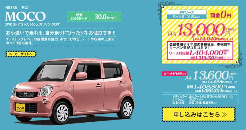orix-your-car-girls-cheer-project-new-product-launch-of-the-womens-car-lease-plan20150822-3