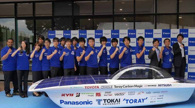 パナソニック、世界最大級のソーラーカーレースに挑む東海大学を支援
