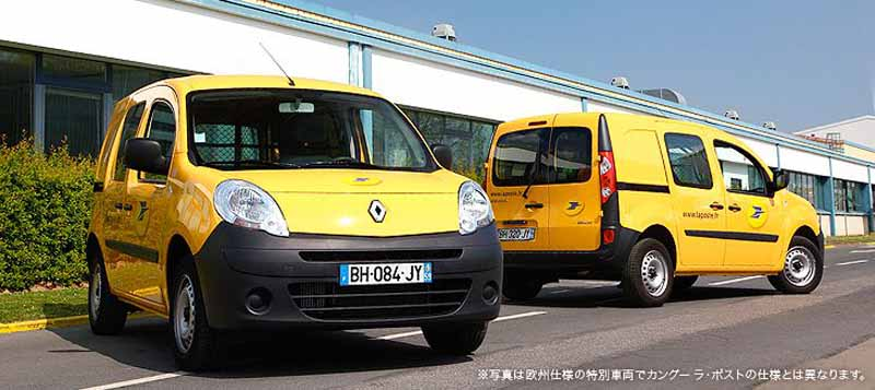 renault-dealer-network-95-saturday-96-day-kangoo-la-poste-debut-fair-conducted20150828-1