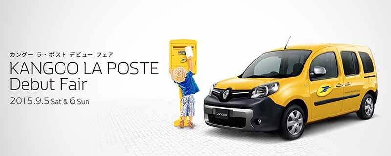 renault-dealer-network-95-saturday-96-day-kangoo-la-poste-debut-fair-conducted20150828-2