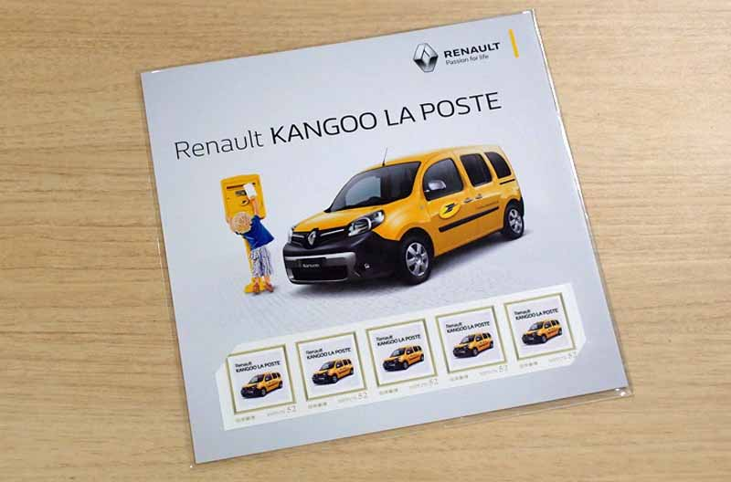 renault-dealer-network-95-saturday-96-day-kangoo-la-poste-debut-fair-conducted20150828-3