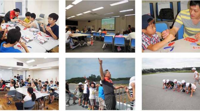 昭和シェル石油、エネルギー教室2015の実施