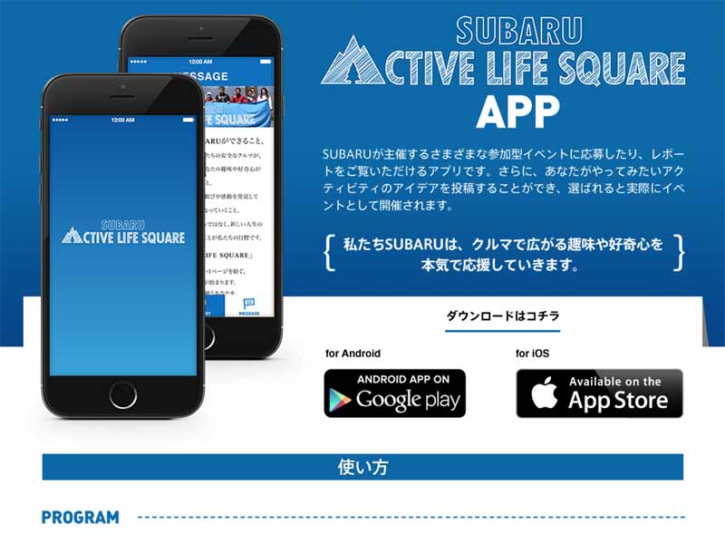 subaru-held-a-factory-tour-by-the-active-life-square20150824-5