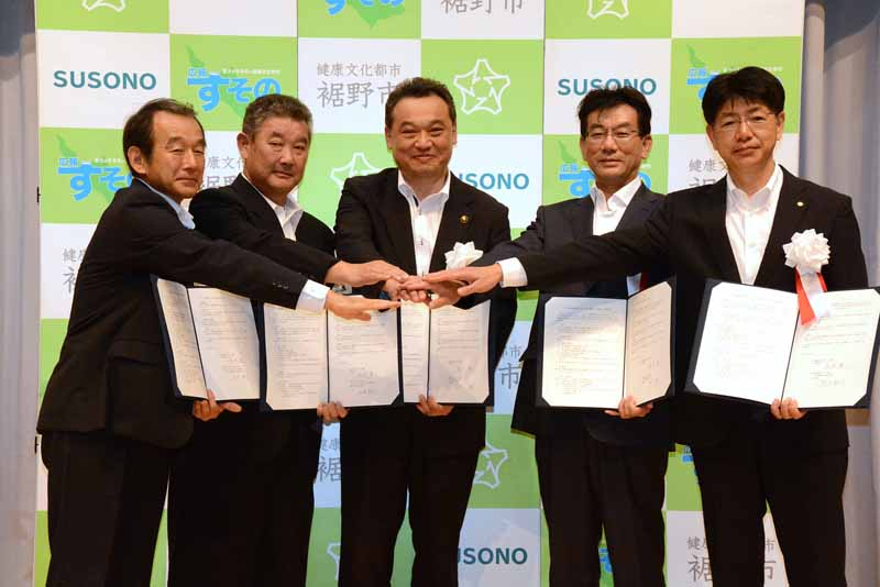susono-toyota-motor-corp-signed-a-disaster-relief-agreement20150807-1