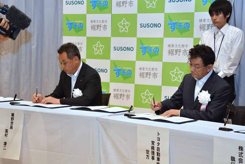 susono-toyota-motor-corp-signed-a-disaster-relief-agreement20150807-2