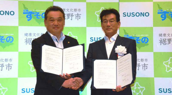 susono-toyota-motor-corp-signed-a-disaster-relief-agreement20150807-3