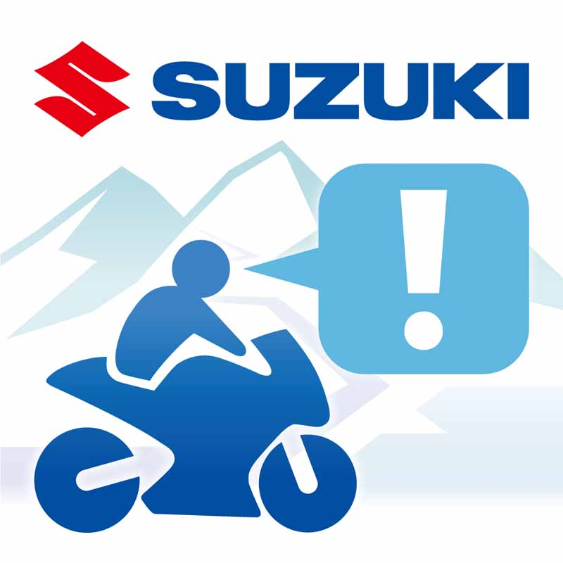 suzuki-in-the-touring-messenger-and-start-the-social-support-between-the-rider20150831-1