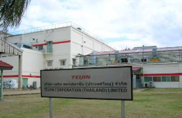 teijin-and-established-a-production-base-of-a-new-meta-aramid-fiber-in-thailand20150820-1