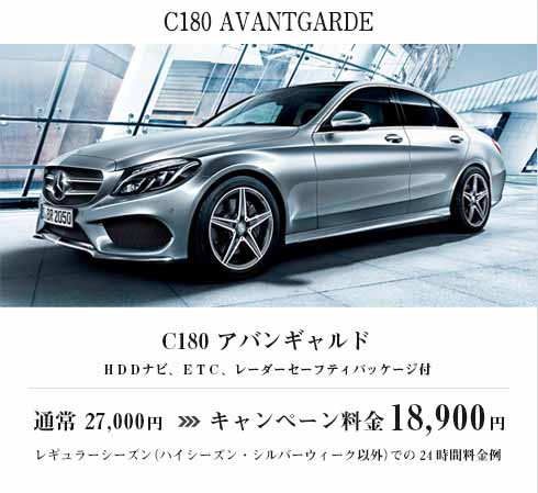 the-introduction-yanase-and-japan-car-rental-and-rental-of-premium-imported-cars-in-the-period-area-limited20150810-3