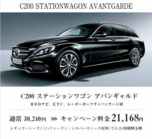 the-introduction-yanase-and-japan-car-rental-and-rental-of-premium-imported-cars-in-the-period-area-limited20150810-4