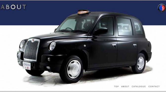都内初の「ロンドンタクシー」10月上旬に運行開始