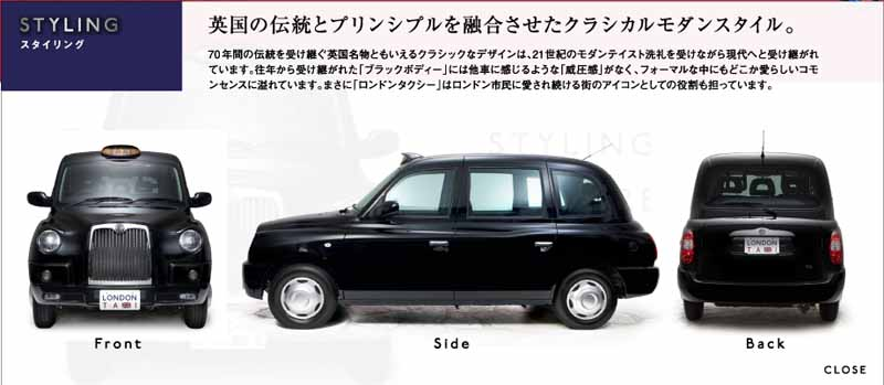to-commence-operations-in-the-london-taxi-in-early-october-the-first-in-tokyo20150831-2