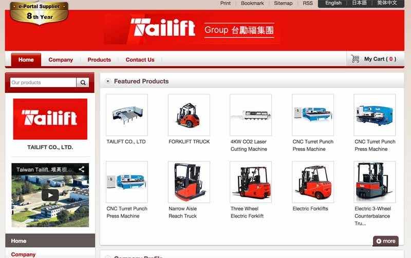 toyota-industries-acquired-in-the-10-billion-yen-strong-taiwan-forklift-business-expansion-to-emerging-markets20150818-1