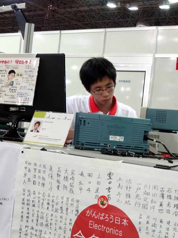 toyota-motor-corp-and-won-two-gold-medals-at-the-43rd-worldskills-international-tournament20150818-3