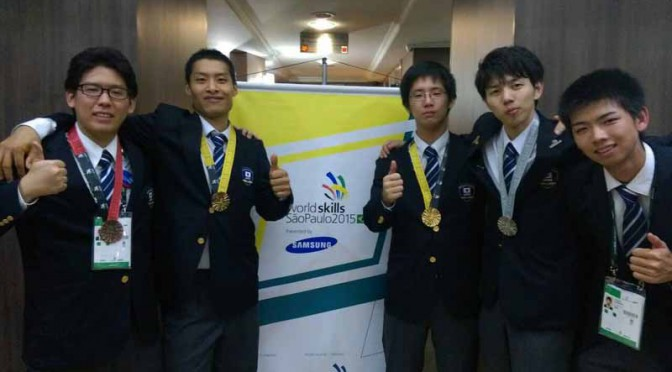 toyota-motor-corp-and-won-two-gold-medals-at-the-43rd-worldskills-international-tournament20150818-5