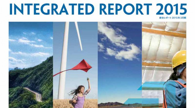 toyota-tsusho-and-issue-an-integrated-report-annual-report20150815-7