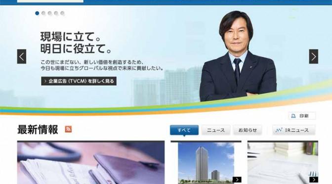 豊田通商傘下の福助、連結子会社を吸収合併