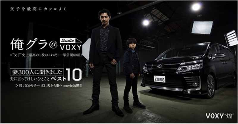 toyota-voxy-special-video-in-300-people-wife-survey-word-1-i-want-to-say-to-her-husband20150802-1