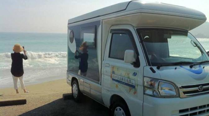人口減少を憂う長崎県が、キャンピングカーを利用した移住先探しプランを提供