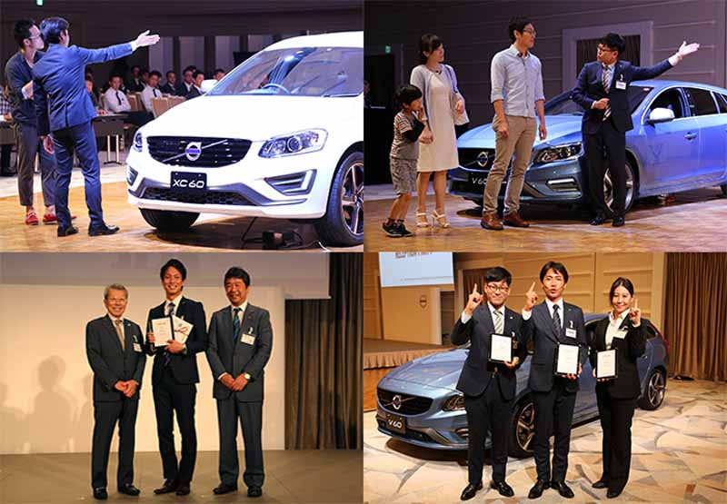 volvo-sales-role-play-contest-held-the-1st-cs-vesc20150828-1
