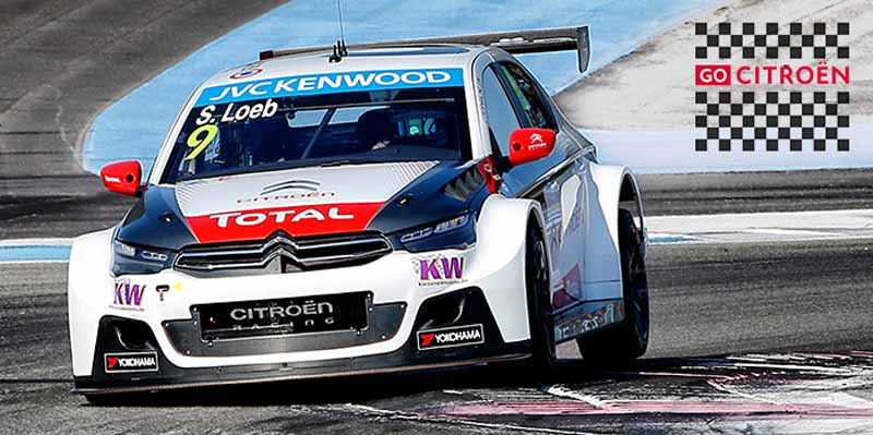 wtcc-japan-to-go-citroen-motegi-campaign-deadline-august-1720150807-1