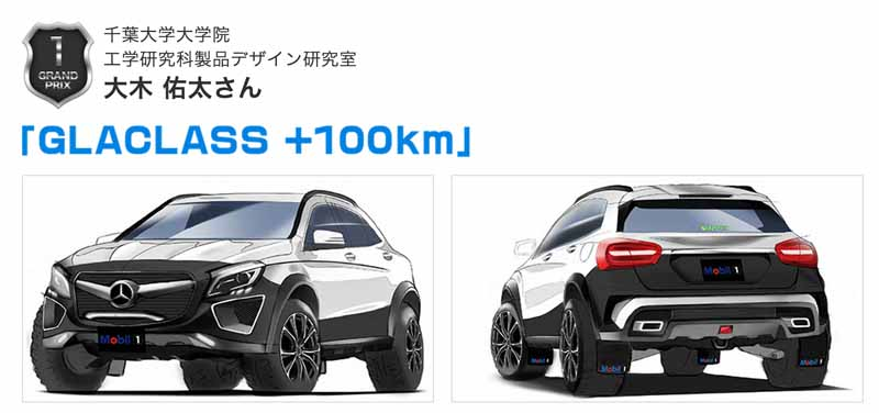yanase-100th-anniversary-i-want-to-ride-in-such-a-mercedes-complete-showcase-event-held20150830-13