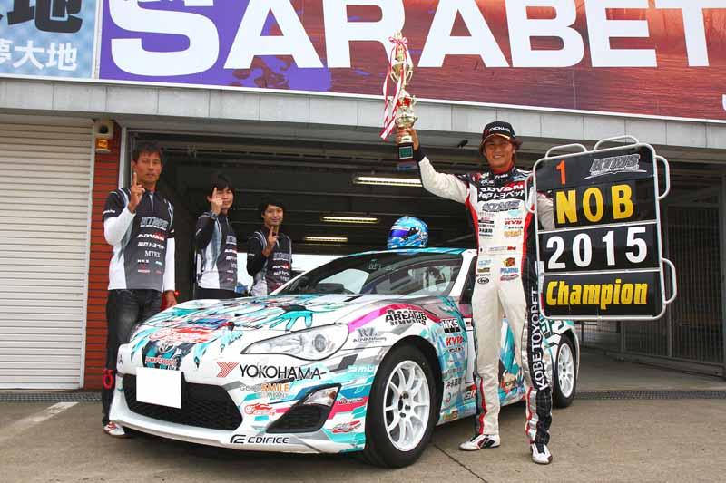 yokohama-tire-gazoo-racing-86-brz-race2-nenrenzokushirizuchanpionkakutoku20150828-1