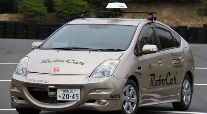 ZMP、名古屋大のオープンソースソフトを搭載したロボットカーを販売へ