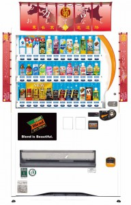 vending-machine-introduced-to-chat-a-total-of-five-regions-of-the-dialect-to-tomei-shintona-fast-sa-·-pa20150922-1